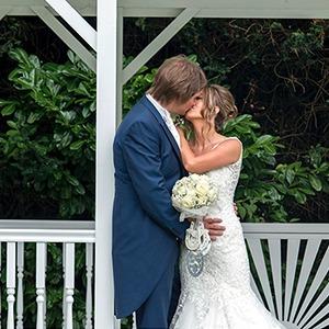 mount hotel wolverhampton wedding photography